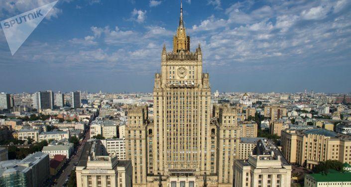 مبنى وزارة الخارجية الروسية بموسكو