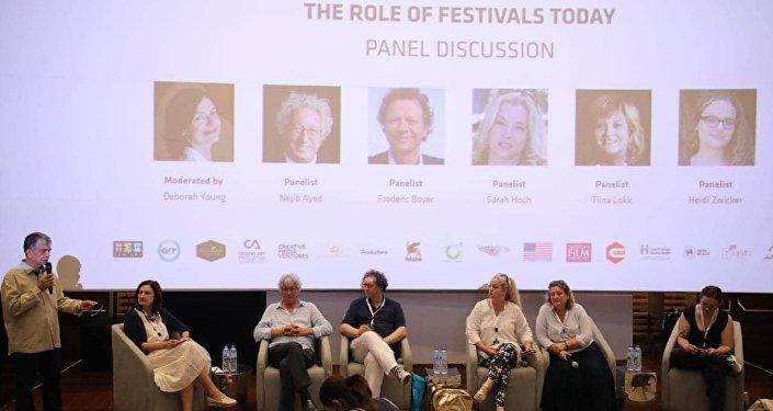 حلقة نقاشية ضمن فعاليات مهرجان الجونة السينمائي