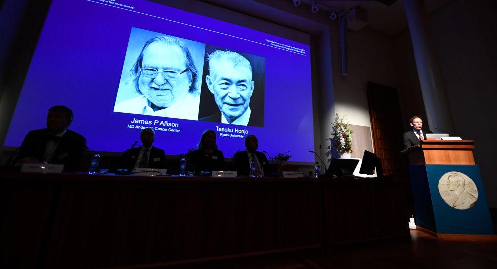 نوبل للطب 2018