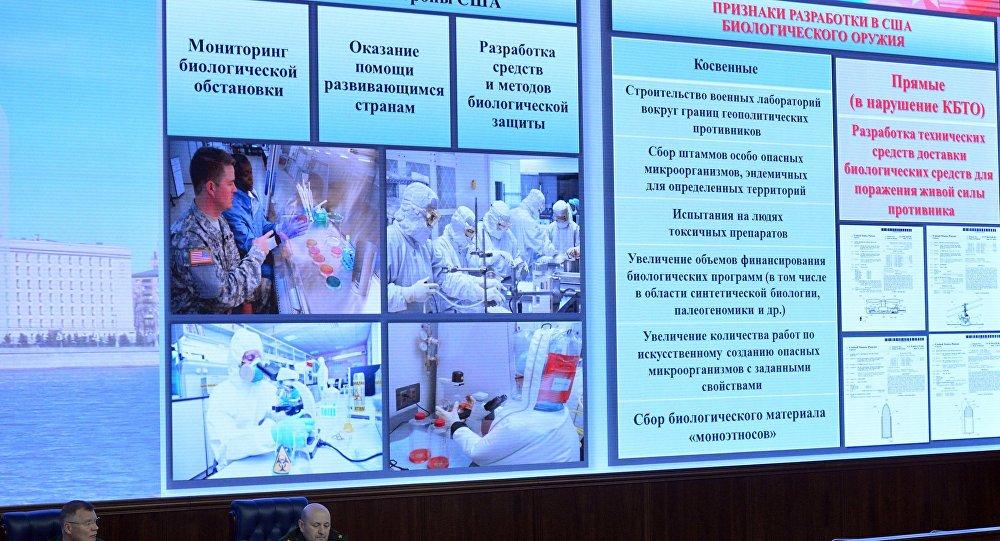 مؤتمر وزارة الدفاع الروسية حول الأسلحة البيولوجية