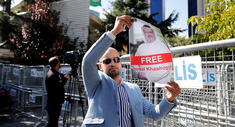اعتصام أمام السفارة السعودية في أنقرة