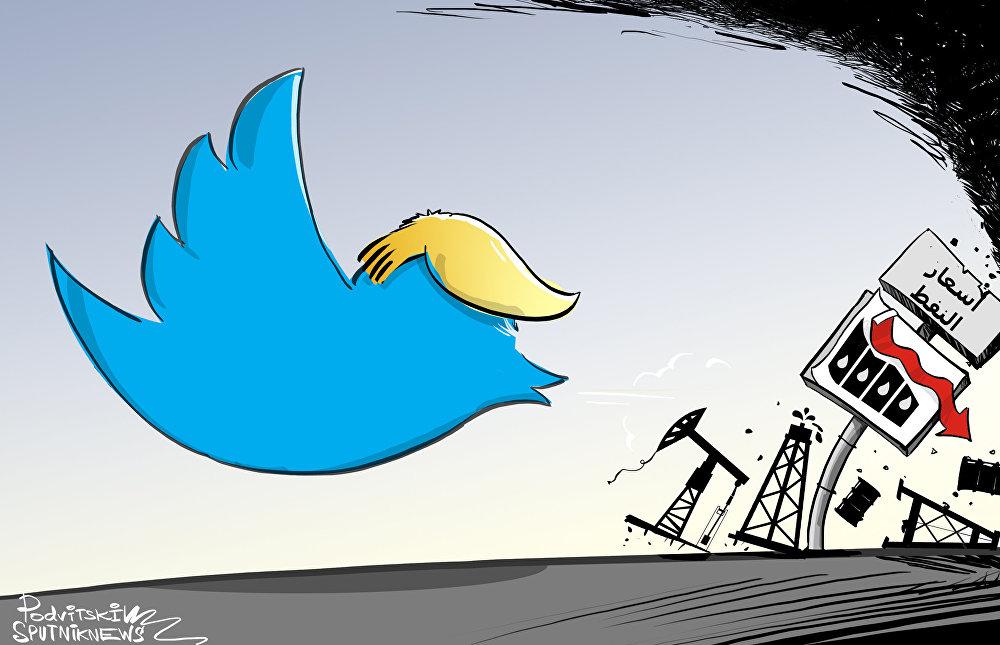 تغريدات ترامب تربك سوق النفط العالمية