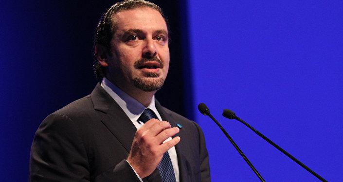 سعد الدين الحريري