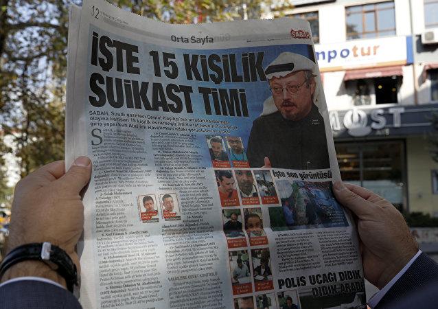 صحف تركية حول الصحفي السعودي المفقود جمال خاشقجي في اسطنبول، تركيا 10 أكتوبر/ تشرين الأول 2018