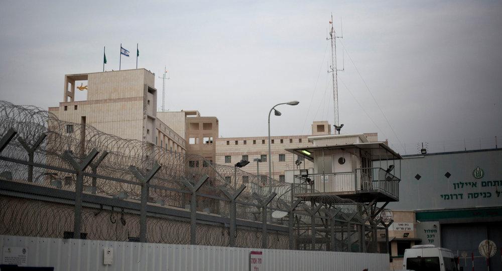 سجن أيالون في الرملة، إسرائيل