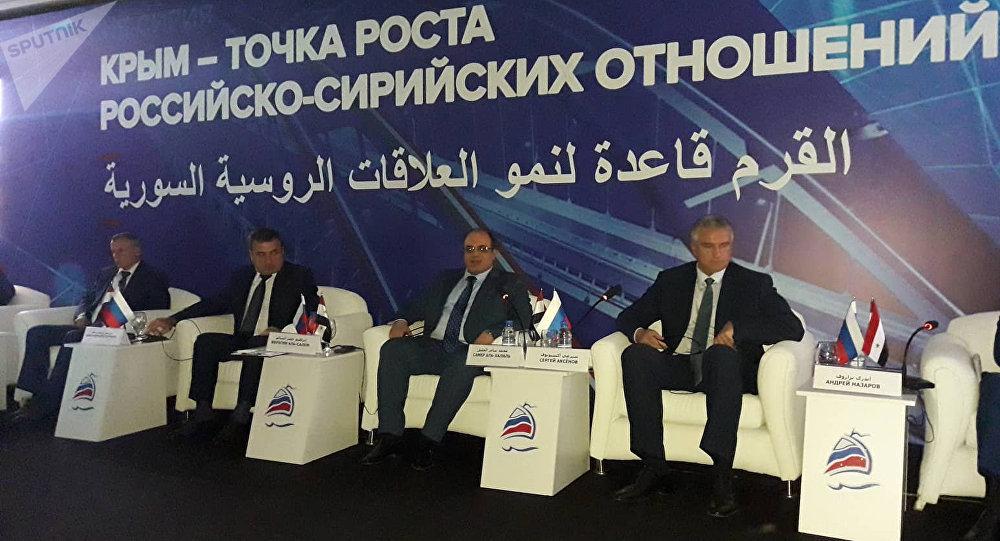 جانب من ملتقى القرم قاعدة لنمو العلاقات الروسية السورية في العاصمة دمشق