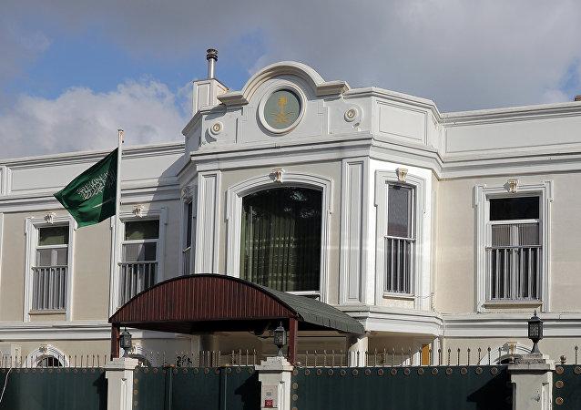 مقر القنصلية السعودية في في اسطنبول، تركيا