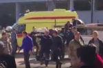 الانفجار في كيرتش