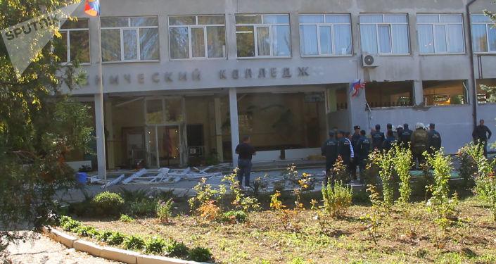 الانفجار في معهد في مدينة كيرتش الروسية