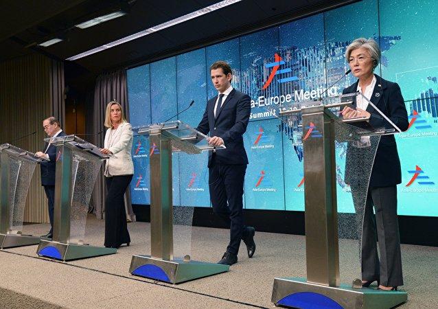 قمة منتدى آسيا-أوروبا 2018