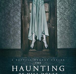 ملصق المسلسل الأمريكي The Haunting of Hill House