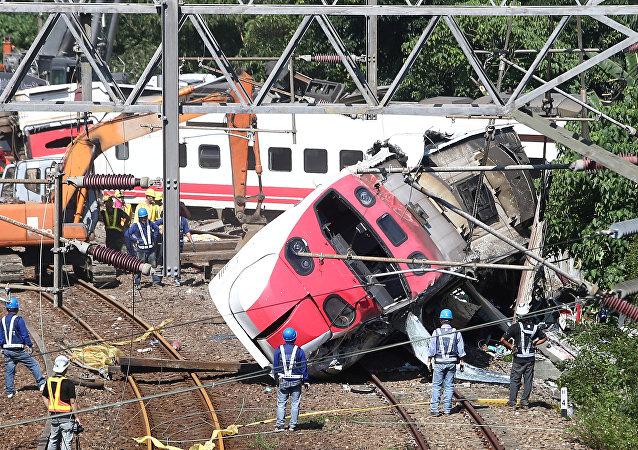 حادث قطار تايوان