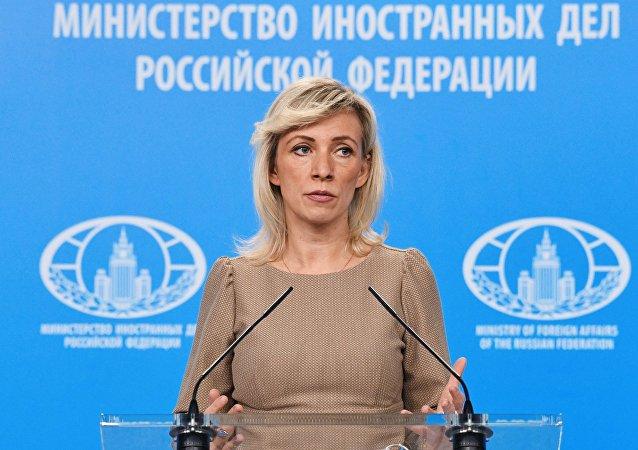 مؤتمر صحفي  للمتحدثة الرمسية باسم وزارة الخارجية الروسية ماريا زاخاروفا في موسكو، 25 أكتوبر/تشرين الأول 2018