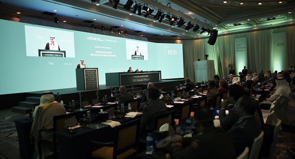 مؤتمر حوار المنامة