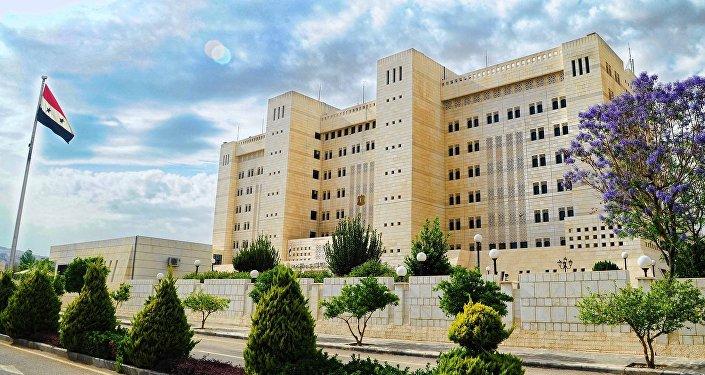 وزارة الخارجية والمغتربين في الجمهورية العربية السورية