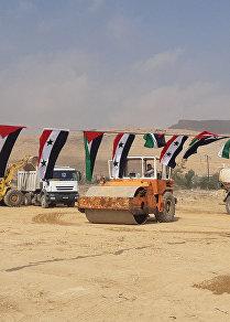 الأضخم في الشرق الأوسط... الحكومة السورية تطلق مشروع مدينة السيارات