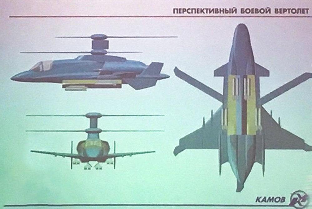 مشروع المروحية الروسية السريعة المرتقبة
