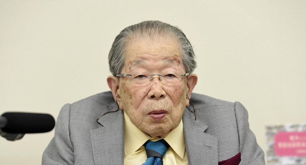 الطبيب الياباني شيجياكي هينوهارا
