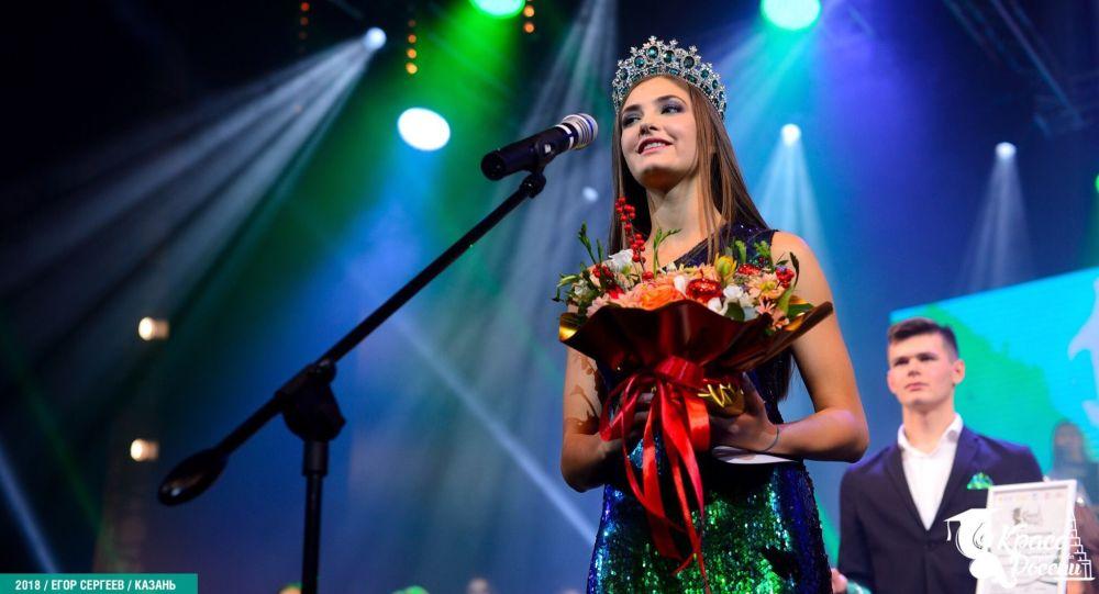 الفائزة في جائزة أجمل طالبة روسية