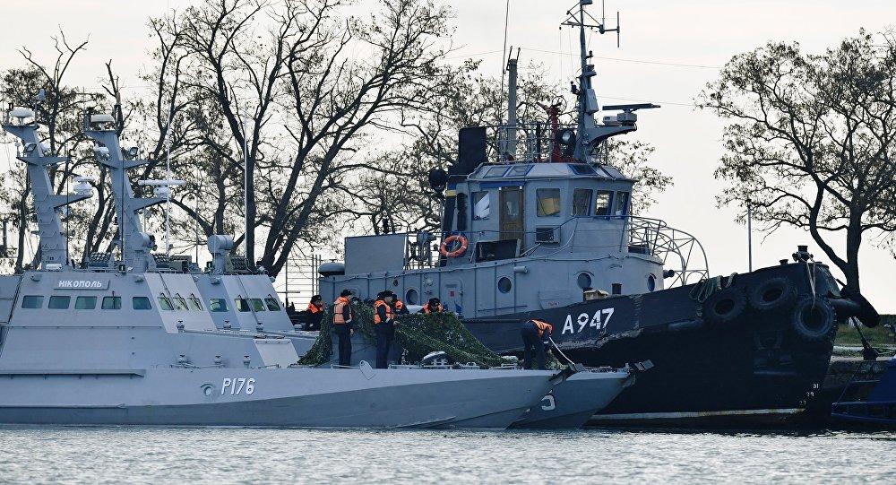 السفن الأوكرانية المحتجزة في كيرتش