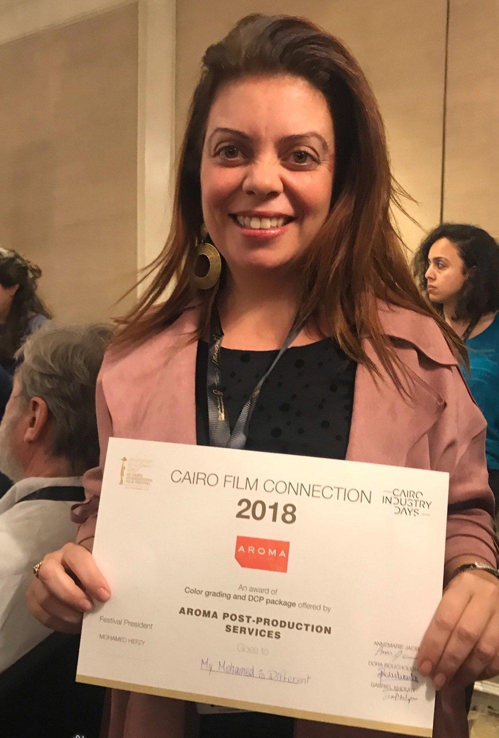 المخرجة التونسية إيناس مرزوق