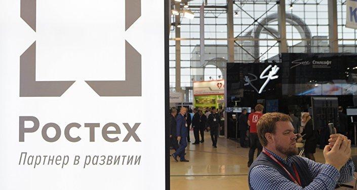 شركة روستيخ خلال العرض الدولي إنتربوليتيكس - 2018 الـ 22 من نوعه