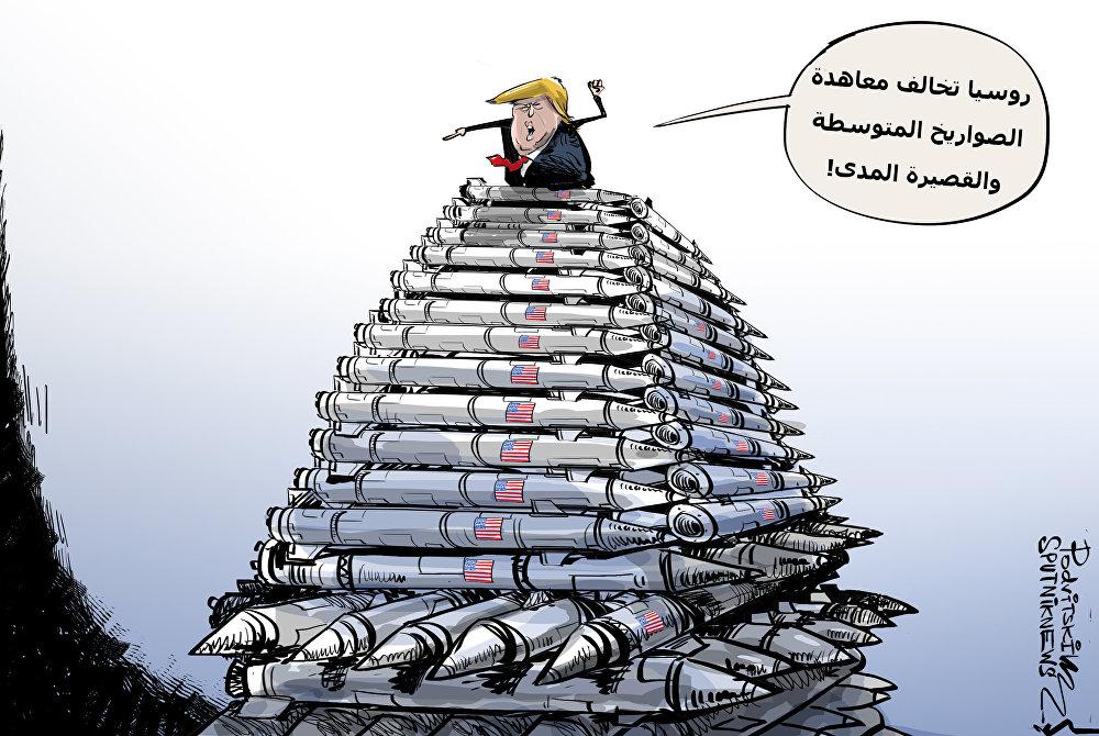 روسيا تخالف معاهدة الصواريخ المتوسطة والقصيرة المدى!