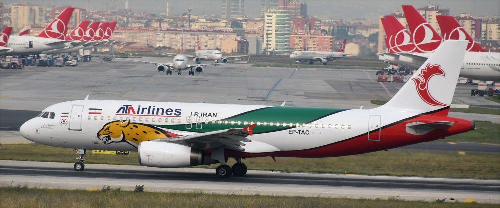 طائرة لشركة الطيران  ATA Airlines Iran الإيرانية