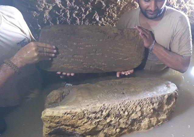 اكتشاف مقبرة أثرية جديدة بمصر