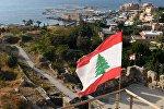 جبيل علم لبنان