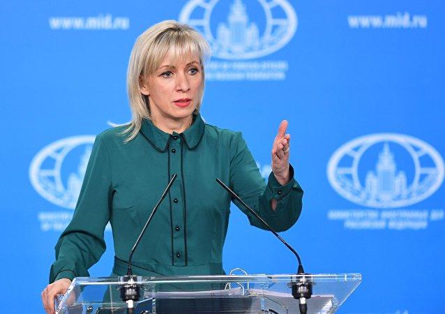 الناطقة الرسمية باسم وزارة الخارجية الروسية ماريا زاخاروفا خلال مؤتمر صحفي 26 ديسمبر 2018