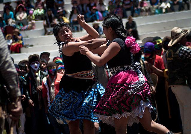 مهرجان القتال في بيرو