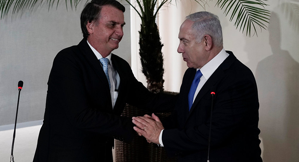 نتنياهو رئيس البرازيل