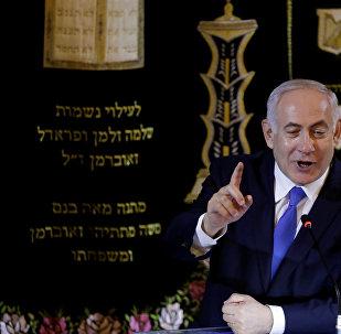 رئيس الوزراء الإسرائيلي بنيامين نتنياهو أثناء زيارته إلى البرازيل