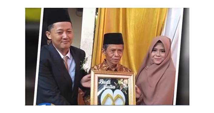 زفاف غريب في إندونيسيا