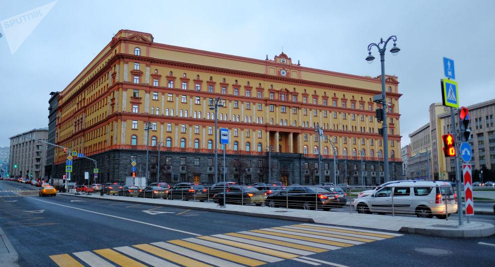 مبنى الاستخبارات الروسية