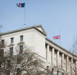 وزارة الدفاع البريطانية