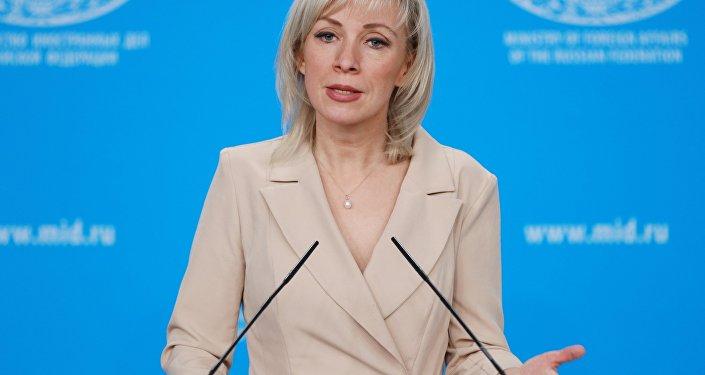 ماريا زاخاروفا