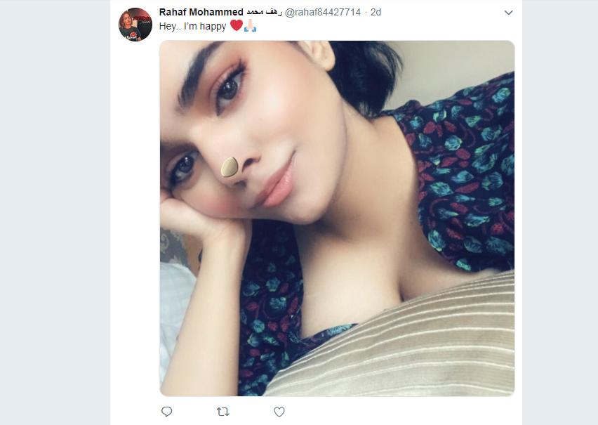 صورة من حساب فتاة السعودية الهاربة رهف محمد على تويتر
