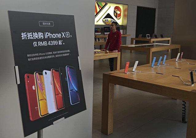 متجر آبل في الصين