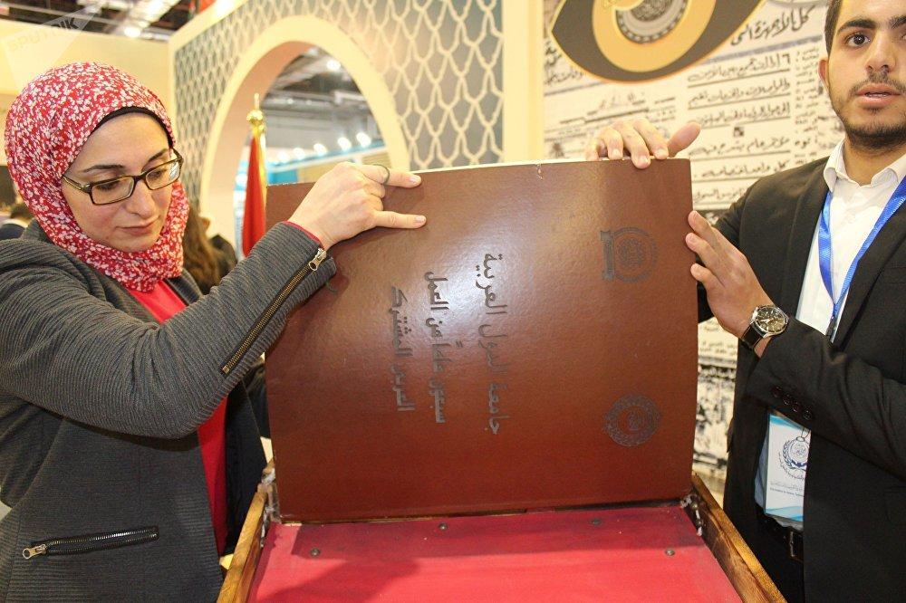 أضخم كتاب في معرض القاهرة الدولي
