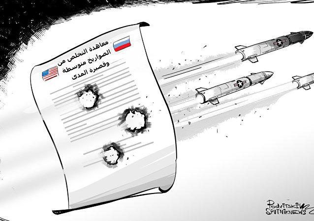 معاهدة التخلص من الصواريخ متوسطة وقصيرة المدى