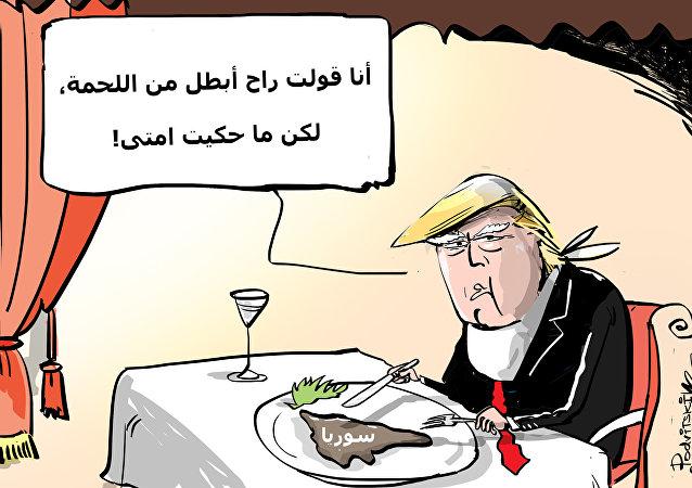 سوريا...لم نحدد بعد موعد الانسحاب