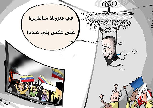 ماكرون يدعم الحرية في فنزويلا!