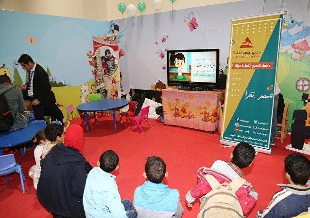 سينما سعودية للأطفال في معرض القاهرة الدولي للكتاب