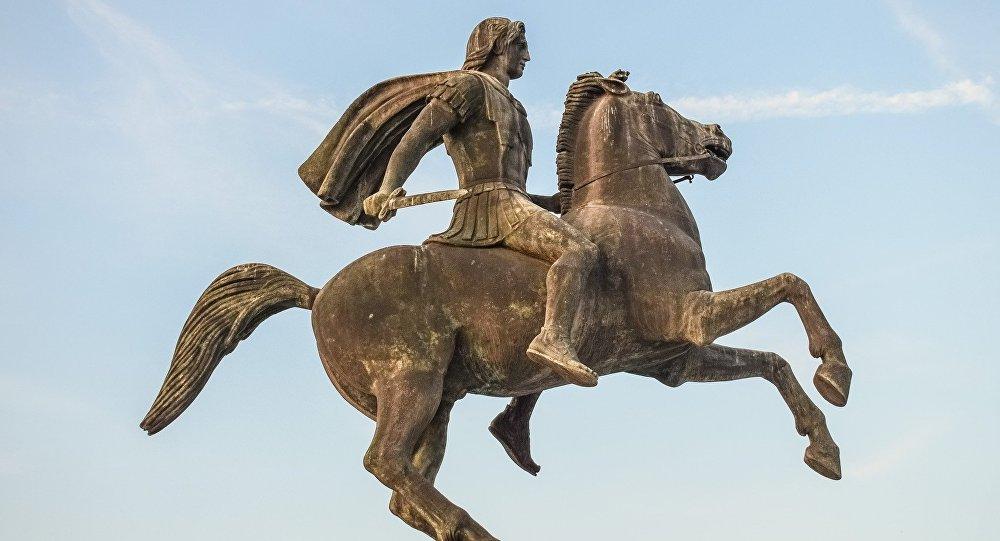 الإسكندر الأكبر