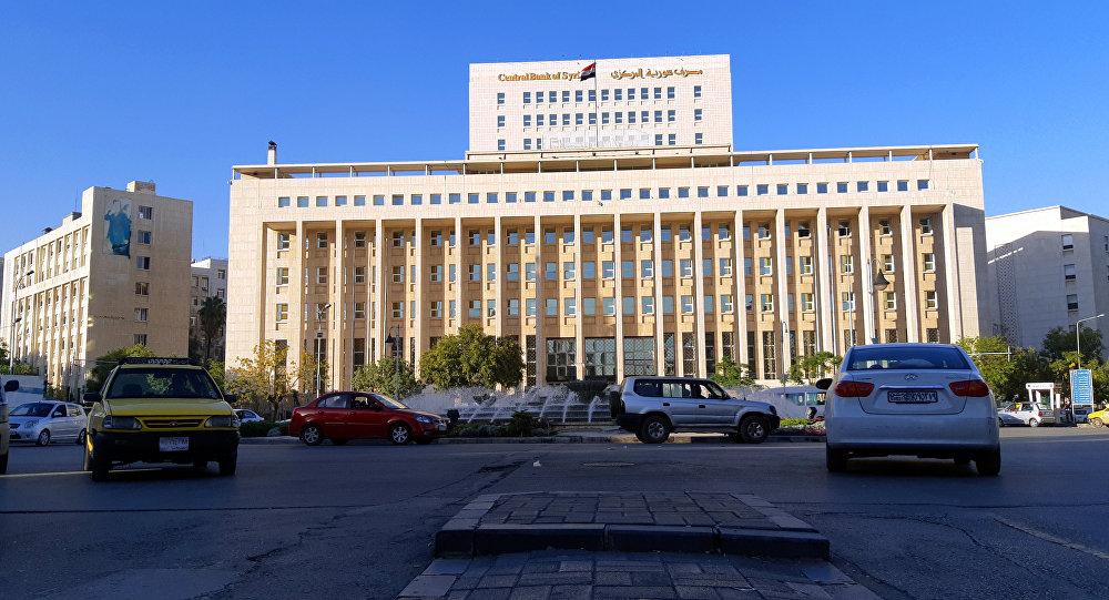 مصرف سوريا المركزي في دمشق