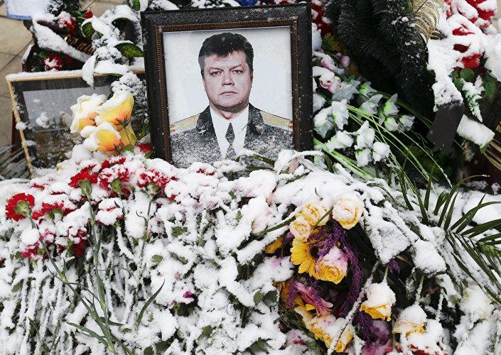 صورة للطيار القتيل أوليغ بيشكوف
