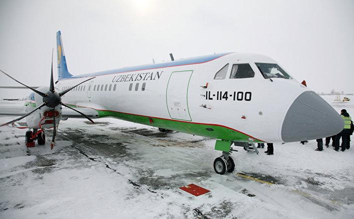 طائرة إيل-114-100