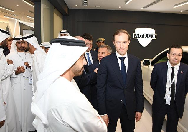 معرض آيدكس 2019 في أبو ظبي، الإمارات 19 فبراير/ شباط 2019